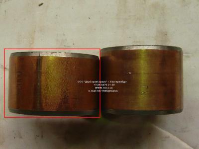 Втулка шкворня нижняя большая D=56, d=47, L=37 H2/H3 HOWO (ХОВО) WG1880410029 фото 1 Петрозаводск