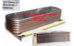 Теплообменник (ДВС WD10) CDM 855