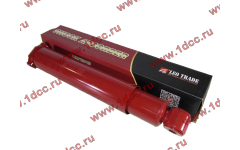 Амортизатор первой оси 6х4, 8х4 H/SH (199114680004/014) КАЧЕСТВО фото Петрозаводск