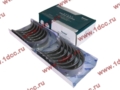Вкладыши коренные ремонтные +0,25 (14шт) H2/H3 HOWO (ХОВО) VG1500010046 фото 1 Петрозаводск