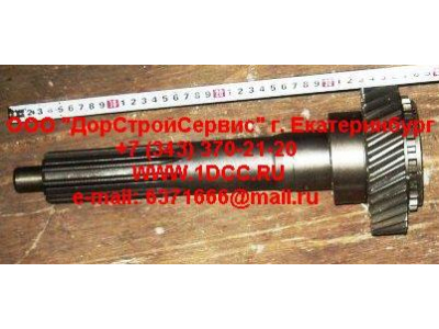 Вал первичный КПП ZF 5S-150GP d-50 H2/H3 КПП (Коробки переключения передач) 2159302060 фото 1 Петрозаводск