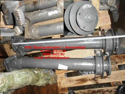 Вал карданный основной с подвесным L-1040,d-180, 4 отв H2/H3 HOWO (ХОВО) AZ9112311040 фото 1 Петрозаводск