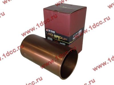 Гильза D=126 L=240 WD615/WP10 (VG1500010344/VG1540010006/612630010015) КАЧЕСТВО HOWO (ХОВО) LEO100011A фото 1 Петрозаводск