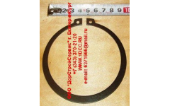 Кольцо стопорное наружнее d- H фото Петрозаводск