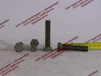 Болт M14х1,5х70 маховика (крепления к коленвалу) H2/H3 HOWO (ХОВО) VG1500020046 фото 1 Петрозаводск