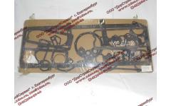 Комплект прокладок на двигатель Yuchai YC6108/YC6B125 фото Петрозаводск