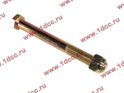 Болт M20х200 крепления реактивной штанги H2/H3 HOWO (ХОВО) Q151B20200 фото 1 Петрозаводск