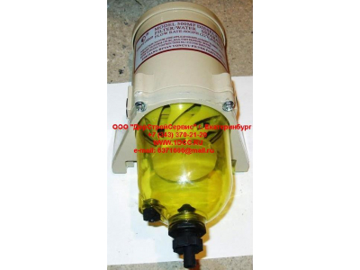 Фильтр-центрифуга топливный с прозрачной колбой H2 HOWO (ХОВО) WG9725550002 фото 1 Петрозаводск