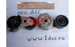Ролик натяжной WP10 SH F3000