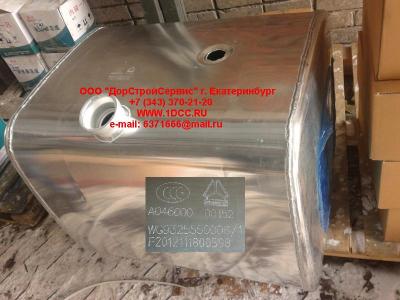 Бак топливный 380литров H2/H3 HOWO (ХОВО) WG9325550006 фото 1 Петрозаводск