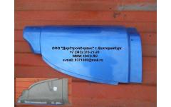 Обтекатель кабины левый HANIA синий фото Петрозаводск
