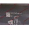 Амортизатор кабины (не регулируемый) задний H2/H3/SH HOWO (ХОВО) WG1642430285 фото 2 Петрозаводск