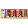 Болт пустотелый М14х1,5 (штуцер топливный) H HOWO (ХОВО) 90003962612 фото 2 Петрозаводск