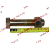 Болт M20х100 реактивной тяги NS-07 H3 HOWO (ХОВО) Q151B20100TF2 фото 2 Петрозаводск