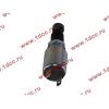 Выключатель стоп-сигнала (лягушка) H HOWO (ХОВО) WG9719582007 фото 2 Петрозаводск