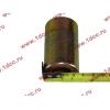 Втулка металлическая стойки заднего стабилизатора (для фторопластовых втулок) H2/H3 HOWO (ХОВО) 199100680037 фото 3 Петрозаводск