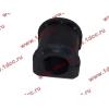 Втулка резиновая для переднего стабилизатора (к балке моста) H2/H3 HOWO (ХОВО) 199100680068 фото 3 Петрозаводск