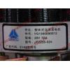 Генератор 28V/55A WD615 (JFZ255-024) H3 HOWO (ХОВО) VG1560090012 фото 8 Петрозаводск